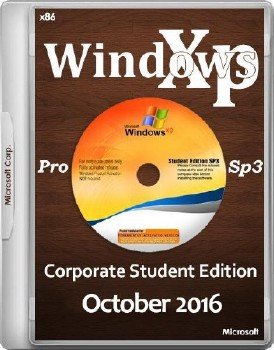 Windows XP Pro SP3 Corporate Student Edition Октябрь 2016