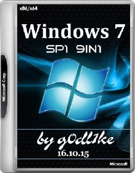 Сборка Windows 7 SP1 х86-x64 by g0dl1ke 16.10.15