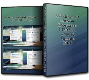 Windows 10 x86x64 Корпоративная 14393.51 by UralSOFT