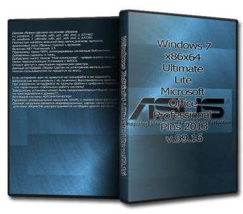 Windows 7x86x64 Ultimate Lite v.99.16 (Uralsoft)