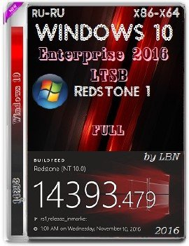 Windows 10 Enterprise 2016 LTSB 14393.479 x86-x64 RU FULL