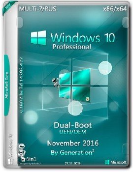 Windows 10 Pro x86/x64 AIO Dual-Boot Nov2016 by Generation2 [Многоязычная]