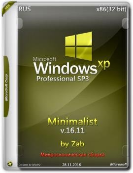 Windows XP Professional SP3 x86 Minimalist v.16.11 by Zab
