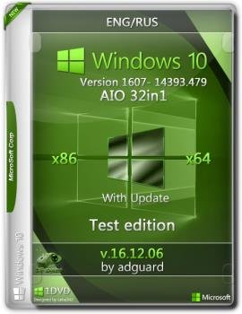 Windows 10 Version 1607 with Update 14393.479 AIO 32in1 — Test edition