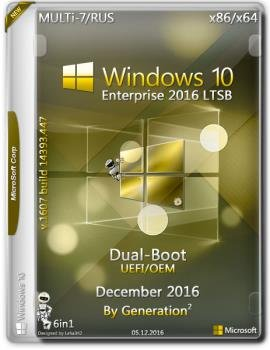 Windows 10 Enterprise LTSB x86/x64 Dual-Boot Dec2016 by Generation2