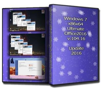 Windows 7 x86x64 Ultimate & Office2016 v.104.16 (Uralsoft)