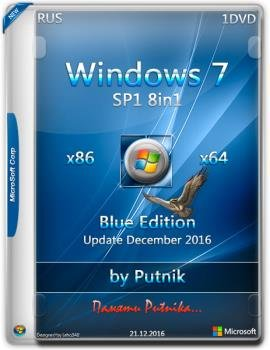 Windows 7 SP1 x86/x64 8in1 Blue Edition by Putnik Update Dec2016