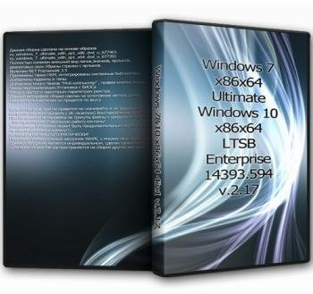 Windows 7&10 x86x64 4in1 by UralSOFT v.2.17  Русская