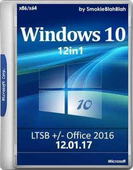 Windows 10 (x86/x64) 12in1 + LTSB +/- Офис 2016 by SmokieBlahBlah 12.01.17 [Ru/En]