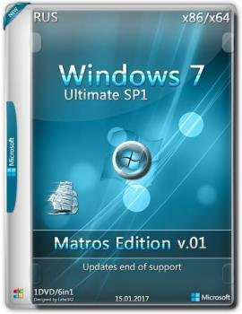 Windows 7 Максимальная SP1 x86/x64 Updates end of support v.01 by Matros