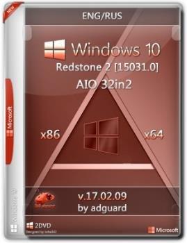 Обновление до windows 10 32 bit торрент