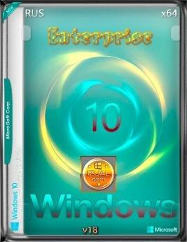 Windows 10 для одного языка x32 rus торрент