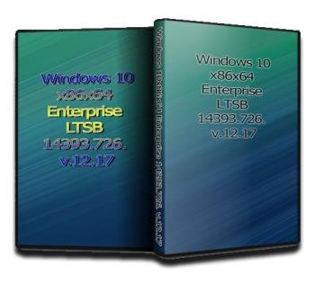 Windows 10x86x64 Enterprise LTSB 14393.726. v.12.17 (Uralsoft)