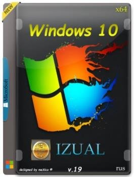 Windows 10 Professional 14393.729 ver.1607 by IZUAL v.19 (x64) (2017) [Русская]
