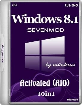Windows 8.1 SevenMod RUS-ENG x86 -10in1- Activated v2 (AIO) Русские