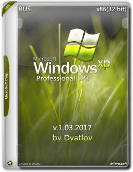 Windows XP Профессиональная SP3 by Dyatlov v.1.03.2017