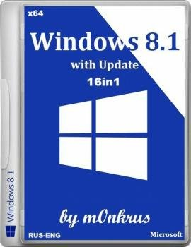 windows 8 скачать торрент x64 rus
