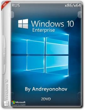 Windows 10 Enterprise 2016 LTSB 14393 Version 1607 x86/x64 2DVD [Русские]