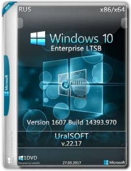 Windows 10 32/64bit Enterprise LTSB v.22.17 (Uralsoft)