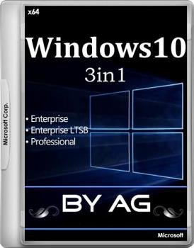 Windows 10 3in1 / x64 / by AG / 31.03.17 / 10.0.15063.11 / AutoActiv / Русские