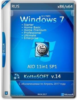 windows 7 original rus 11in1 торрент