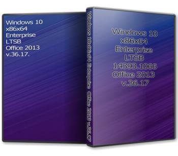 Windows 10x86x64 Enterprise LTSB & Офис 2013 v.36.17