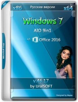 Windows 7 x86x64 9 in 1 & Office2016 v.46.17(Uralsoft)
