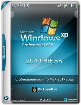 Скачать с торрента windows xp 32 bit.