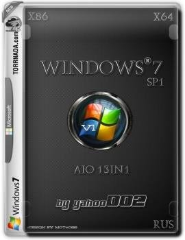 Windows® 7 SP1 AIO [13in1] v1 by yahoo002 (x86/x64) (Rus) [26/05/2017]