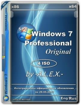 Windows 7 Professional SP1 Original by -A.L.E.X.- (32/64bit)[29.05.2017]