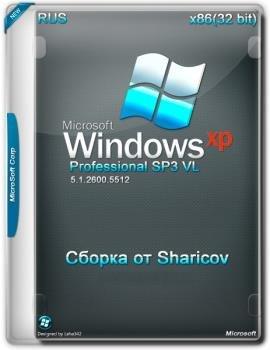 Windows xp » русские windows скачать с торрента.