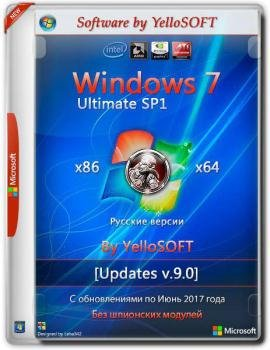 Windows 7 SP1 Ultimate (x86&x64) [Updates V.9.0] by YelloSOF