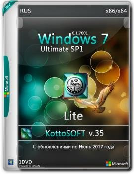 Windows 7 x86-x64 SP1 Ultimate Lite KottoSOFT