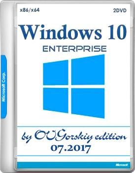 Windows 10 Enterprise 1703 RS2 x86/x64 by OVGorskiy 07.2017 2DVD