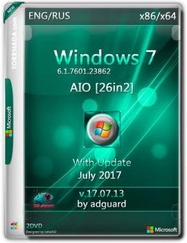 Сборка Windows 7 SP1 with Update 7601.23862 AIO 26in2 adguard (x86/x64)[v17.07.13]