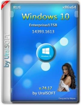 Windows 10x86x64 Enterprise LTSB 14393.1613 Русская (Uralsoft)