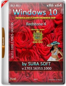 Windows 10 Insider Preview 16353.1000.170825-1423.RS_PRERELEASE_CLIENTCOMBINED_UUP_Redstone_4.by SU®A SOFT 2in6 x86 x64