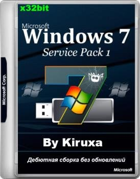 Windows 7 Professional x86 by Kiruxa русская