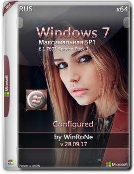 Windows 7 Максимальная SP1 x64 28.09.17 by WinRoNe (Configured)