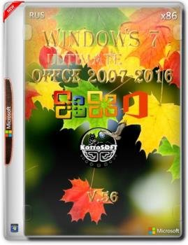 Windows 7 SP1 Ultimate KottoSOFT (x86) Плюс Microsoft Office 2007-2016