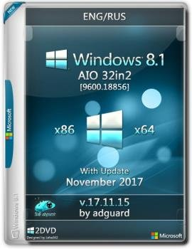 Windows 8.1 with Update [9600.18856] (x86-x64) AIO [32in2] adguard (v17.11.15)