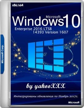 Windows 10 Enterprise 2016 LTSB 14393 Version 1607 RU 2DVD x86-x64