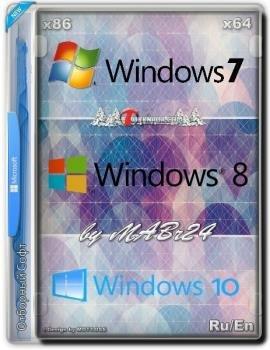 Скачать windows 8. 1 enterprise x64 x86 торрент с активатором.