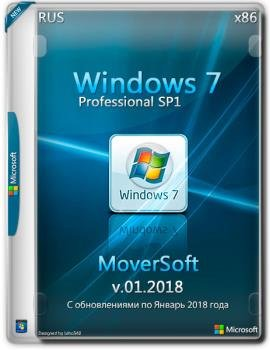 Windows 7 Professional SP1 x86 MoverSoft v.01.2018