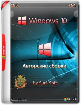 Windows 10 Insider Preview 17093.1000.180202-1400.RS PRERELEASE CLIENTCOMBINED UUP Redstone 4.by SU®A SOFT 2in2 x86 x64
