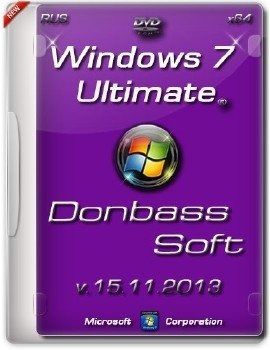 Windows 7 Ultimate SP1_x64_ru DS v.15.11.13