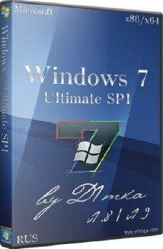 Windows 7 Ultimate SP1 by D1mka v1.8/v1.9 (x64/x86)