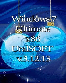 Windows 7x86 Ultimate UralSOFT v.3.12.13