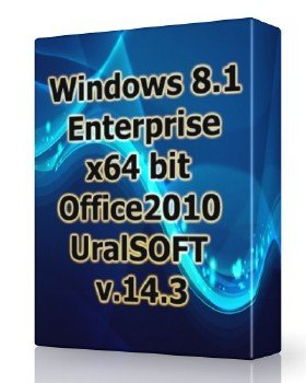 Windows 8.1x64 Enterprise & Office2010 UralSOFT v.14.3
