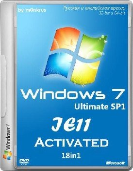 Microsoft Windows 7 SP1 RUS-ENG x86-x64 -18in1- Activated v2 (AIO)